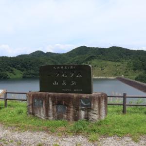 「二ツ石ダム」1/2、展望台 [加美町探検 #09]