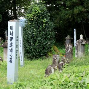 川崎伊達家の墓 [川崎町ドライブ観光 #7]