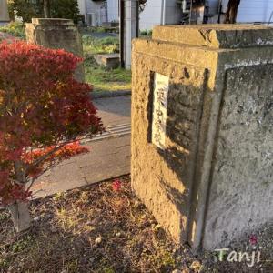 『あ・ら・伊達な道の駅』にあった「一栗中学校」の門、宮城県大崎市