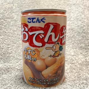 仙台の自販機で買った「おでん缶」