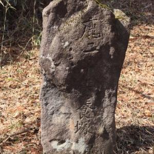 白石の国道457号ぞいにある「鹿二千供養塚」(鹿供養の碑) 追記