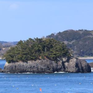 七ヶ浜「眺洋台」から望む海の風景や日本三景松島の島々に数えられる奇岩と島