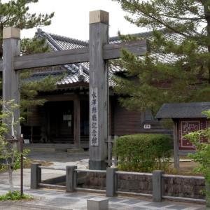 水沢県庁記念館  [登米町巡り08]