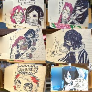 『鬼滅の刃』のイラストを描いた「金蛇水神社」の絵馬! 宮城県岩沼市
