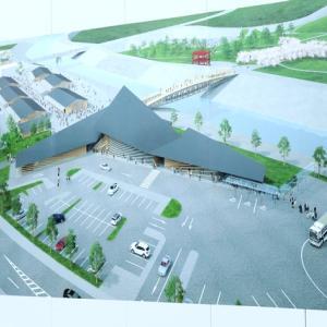 南三陸町に新しい「道の駅」ができる!