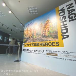 『ヨシダナギ写真展 HEROS』を見に行った
