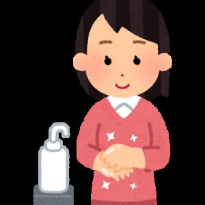 新型コロナウイルスの感染対策には消毒用アルコールや次亜塩素酸ナトリウムが有効!正しい使用方法とは?