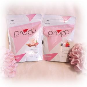 アメリカで注目のえんどう豆由来の女性向けプロテイン「Propo(プロポ)」