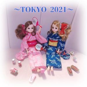 東京2021 オリンピック