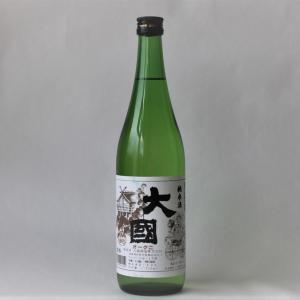 大國酒造 大國 純米