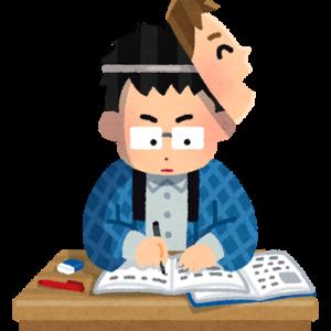 【奨学金編】仮面浪人生がするべき手続き(第二種奨学金関係)をまとめたよ!