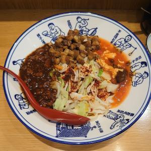 ビャンビャン麺 美味しかった