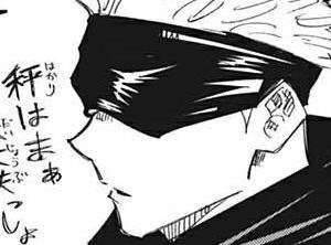 【ネタバレ注意】呪術廻戦 143話「もう一度」感想