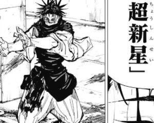 【ネタバレ注意】呪術廻戦 142話「お兄ちゃんの背中」感想