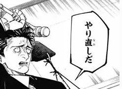 【ネタバレ注意】呪術廻戦 最新話!159話「裁き」感想