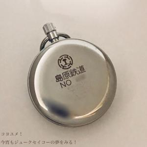 長崎から車に乗って 桜島に着いた〜♪ (島原鉄道の時計)