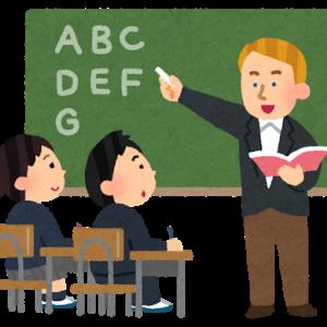 こどもの英語学習 何をしたらいいの?