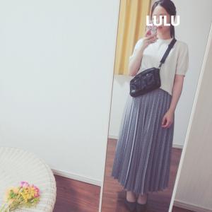 低身長×プリーツスカート|マキシスカートの着丈の限界