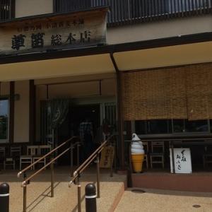 信州そば「草笛 小諸本店」、そばの名店で評判のくるみそばを食す