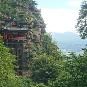 【小諸の布引観音】京都清水寺にも劣らない足がすくむ絶景