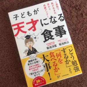 今日こそ 積ん読 を読む!