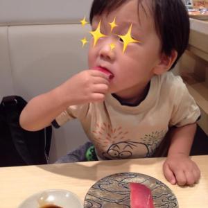 サラダ記念日ならぬ?にぎり寿司記念日