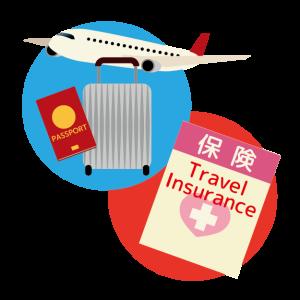 海外旅行のときの旅行保険とお得なクレジットカード付帯保険を比較