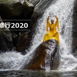 18.5万円、3日で解脱ー2020年JALのFOPキャンペーンとJGC修行