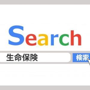 スマホの検索エンジンをGoogleからBingに変える方法