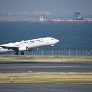 【シニア必見】JALマイルの有効期限を無料で3年から5年に延ばす方法