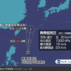 台風が近づいてます