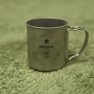 コーヒーの味はカップで決まる!?スノーピークのチタンシングルマグ