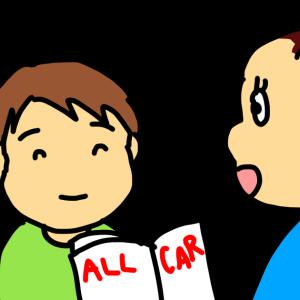 自閉症長男の隠された能力?2