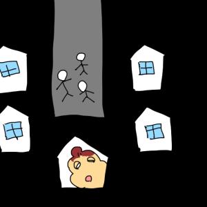 家も近所付き合いも人生も袋小路