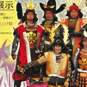 3月~4月ギャラリー展示【刈谷城とゆかりの甲冑展~9家22人の藩主さま~】※終了しました。