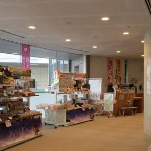 【新案内所オープン!!&刈谷写真コンテスト作品展を開催いたします♪】※終了しました。