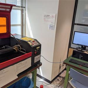 加賀市ものづくりラボでレーザー加工機を無料で利用してきた!
