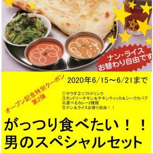 NEW OPEN!! 横浜市の新しいお店を紹介 ⑤