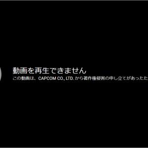 【悲報】ホロライブ、ゲームの権利関係でまた問題か
