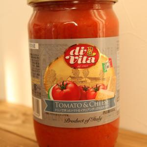 <業務スーパー>パシタソース実食☆「トリノで作ったトマト&イタリアンチーズパスタソース」♪