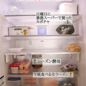 <冷蔵庫収納>8/25食材の買い出し!買い出し前⇒買い物したもの⇒買い物直後⇒買い出し直後!