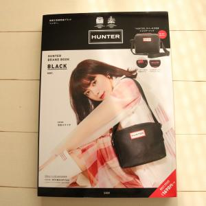 <楽天購入品>到着レポ「HUNTER(ハンター)BRAND BOOK♪娘と兼用で使います☆