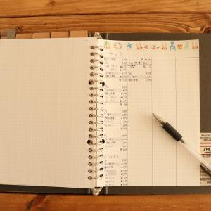 <手書き家計簿>ペット(うさぎ)費用を記入☆餌・牧草・おやつ・保険などなど。体調を崩しがち。