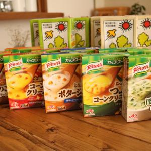 <当選22>キッコーマン豆乳様「おうちでホッ豆乳スープ」キャンペーン♪豆乳とスープがたくさん☆