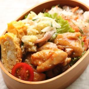 【お弁当】2日分「炊き込みご飯弁当」「鮭ごはん&照り焼き弁当」☆昨日は実家のお世話へ~