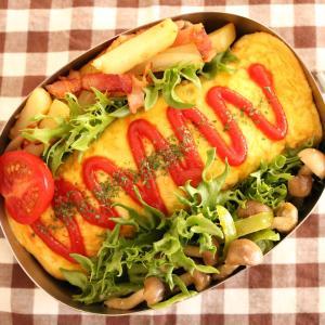 【オムライス弁当】冷凍ポテトでジャーマンポテト☆