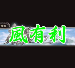 「ブレイブグラウンド」開催 ~7/28(火)