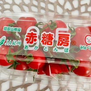 ネーミングセンス抜群のトマト♪