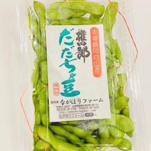 美味しい枝豆♩