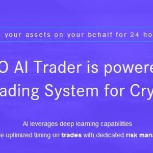 PLUSQO AI Trader の追加検証1